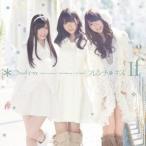 フレンチ・キス If 12cmCD Single