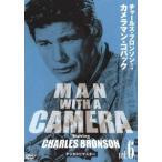 チャールズ・ブロンソン チャールズ・ブロンソン カメラマン・コバ DVD