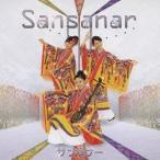 サンサナー サンサナー CD
