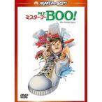 マイケル・ホイ Mr.BOO!ミスター・ブー デジタル・リマスター版 DVD