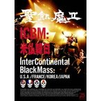 ICBM 米仏韓日 -Inter Continental Black Mass U.S.A. FRANCE KOREA JAPAN  DVD