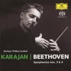 ヘルベルト・フォン・カラヤン ベートーヴェン:交響曲第3番≪英雄≫・第4番 SACD