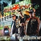 Club Dogo Che Bello Essere Noi CD