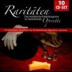 Raritaten - Traumland der Operette CD