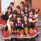 SUPER☆GiRLS がんばって 青春 12cmCD Single