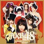 AKB48 ここにいたこと [CD+DVD]<通常盤> CD ※特典あり