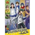 テニプリフェスタ2011 in 武道館 DVD