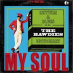 THE BAWDIES THE BAWDIES: THIS IS MY SOUL [BOOK+CD] Book