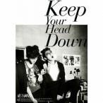 �������� ���� (Keep Your Head Down) ���ܥ饤������ ��CD+DVD�ϡ������������ס� CD ����ŵ����