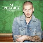 M.Pokora Updated CD