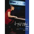 Solo Live at Blue Note New York  DVD   Import