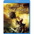 タイタンの戦い Blu-ray Disc画像