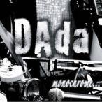 DAda monochrome… CD