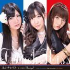 フレンチ・キス カッコ悪い I love you! [CD+DVD (TYPE-A)]<初回生産限定盤> 12cmCD Single 特典あり