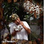 THUNDER �벻 CD