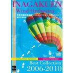 ��̸�Ω����ر��������ع����ճ��� ����ر���ճ����٥��ȥ��쥯����� 2006-2010 DVD