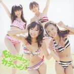 AKB48 Everyday、カチューシャ (Type-A) [CD+DVD]<通常盤> 12cmCD Single 特典あり