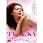 TANNKA 短歌 DVD