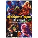 Gacharic Spin Gacharic Spin LIVE & LESSON DVD
