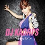DJ KAORI DJ KAORI'S Party Mix 2 CD
