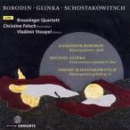 ブロイニンガー四重奏団 Borodin: Piano Quintet; Glinka: Sextet; Shostakovich: Piano Quintet Op.57 CD