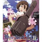 神のみぞ知るセカイII ROUTE 3.0<通常版> Blu-ray Disc