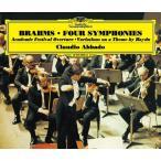 クラウディオ・アバド ブラームス: 交響曲全集 CD