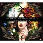 ZUNTATA ダライアスバースト アナザークロニクル オリジナルサウンドトラック CD