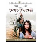 アーサー・ヒラー ラ・マンチャの男 DVD
