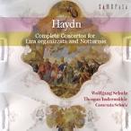 ヴォルフガング・シュルツ ハイドン:2つのリラ・オルガニザータのための協奏曲全集&ノットゥルノ全集(フルート、オーボ CD