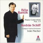 アンドラーシュ・シフ バルトーク:ピアノ協奏曲全集 CD