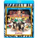 ジュマンジ Blu-ray Disc