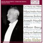 ����������饤�С� Mozart: Symphony No.33, Brahms: Symphony No.4; Beethoven: Symphony No.7, etc CD