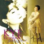 桂銀淑 ゴールデン☆ベスト 桂銀淑<ケイ・ウンスク> EMI YEARS CD
