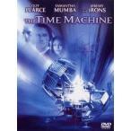 タイムマシン 特別版 DVD