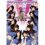 PASSPO☆ アテンションプリーズ☆ ディレクターズカット版 DVD