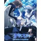 蒼穹のファフナー Dead Aggressor HEAVEN AND EARTH<初回限定版> Blu-ray Disc ※特典あり