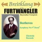 ヴィルヘルム・フルトヴェングラー ベートーヴェン: 交響曲第9番ニ短調Op.125 CD