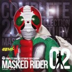 COMPLETE SONG COLLECTION OF 20TH CENTURY MASKED RIDER SERIES 02 仮面ライダーV3 Blu-spec CD