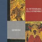 サンクト・ペテルブルグ・チェロ・アンサンブル 夢のあとに/白鳥〜癒しのチェロ・アンサンブル〜 CD