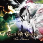TEARS OF TRAGEDY ELUSIVE MOMENT CD