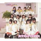 SUPER☆GiRLS 女子力←パラダイス 12cmCD Single