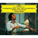 クラウディオ・アバド チャイコフスキー: 交響曲第4番, 第5番, 第6番「悲愴」, 他 CD