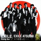EXILE Rising Sun / いつかきっと・・・ [CD+DVD] 12cmCD Single