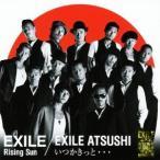 EXILE Rising Sun / いつかきっと・・・ 12cmCD Single