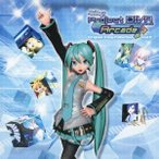 Various Artists 初音ミク -Project DIVA Arcade-Original Song Collection Vol.2 CD