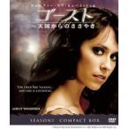 Jennifer Love Hewitt е┤б╝е╣е╚ б┴┼╖╣ёдлдщд╬д╡д╡дфдн е╖б╝е║еє1 е│еєе╤епе╚ BOX DVD