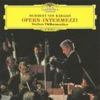 ヘルベルト・フォン・カラヤン オペラ間奏曲集<限定盤> SACD