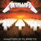 Metallica メタル・マスター SHM-CD