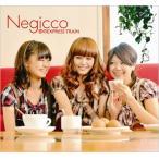 Negicco 恋のEXPRESS TRAIN 12cmCD Single